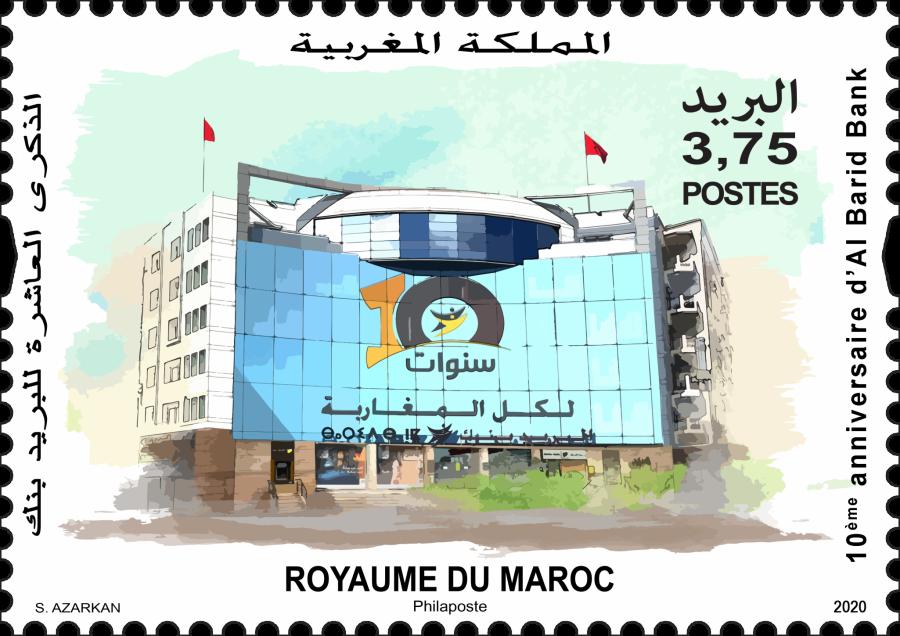 Barid Al-Maghrib
