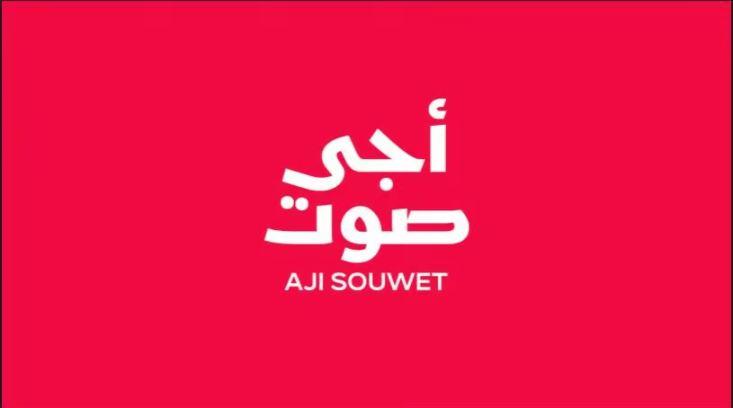 Aji Souwet