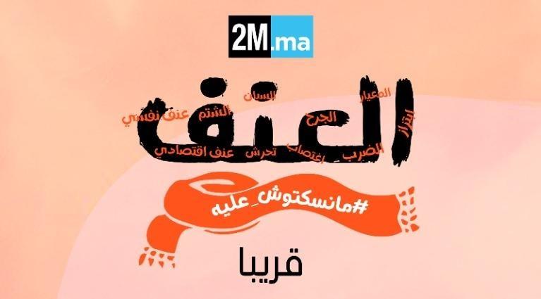 2M.ma