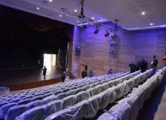 Grand Théâtre d'Al Hoceima