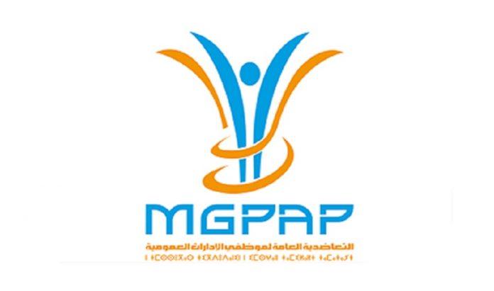 MGPAP