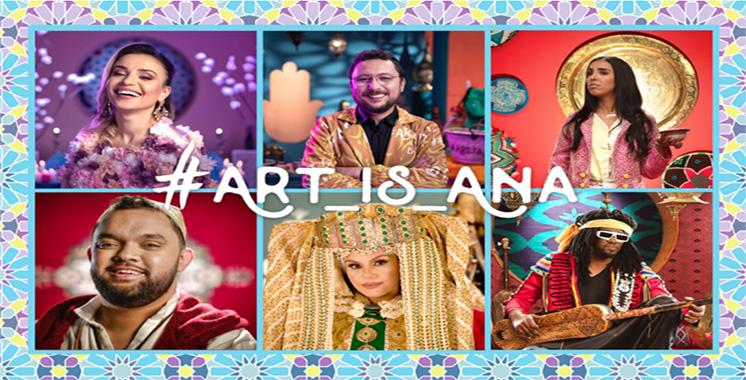 #Art-is-ana