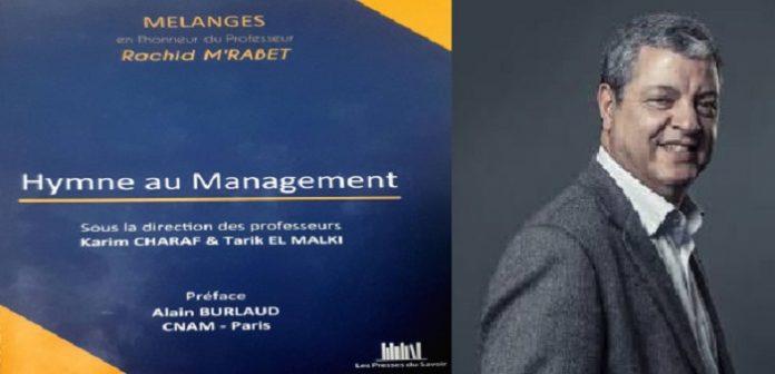 Hymne au management