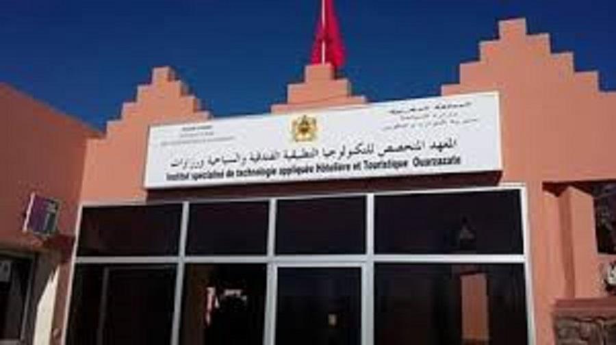 Institut Spécialisé de Technologie Appliquée Hôtelière et Touristique à Ouarzazate