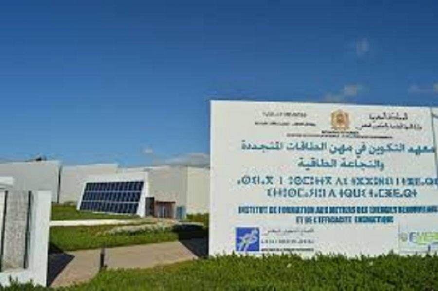 Institut de formation aux métiers des énergies renouvelables et de l'efficacité énergétique