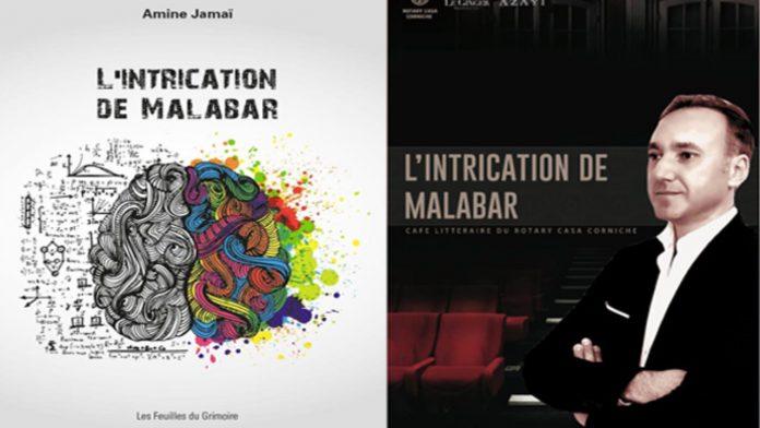 L'intrication de Malabar