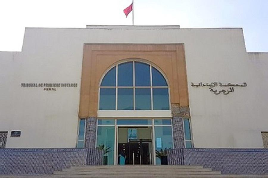 Tribunal pénal de première instance de casablanca