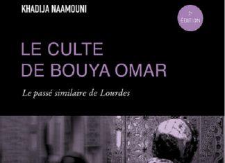 Khadija Naamouni