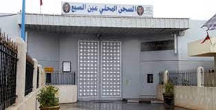 l'administration pénitentiaire locale, de Ain Sebaa Oukacha
