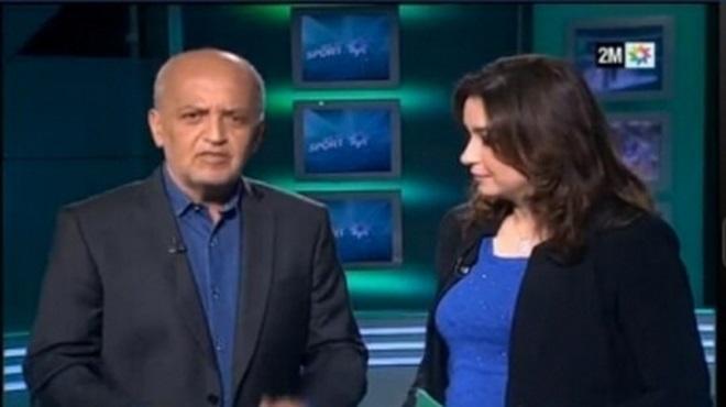 Choukri Alaoui
