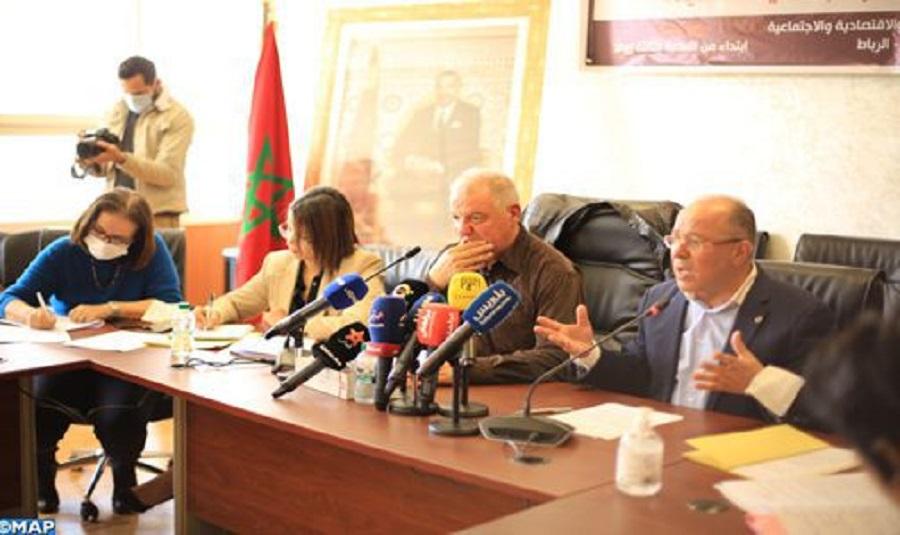 L'Association marocaine des droits des victimes