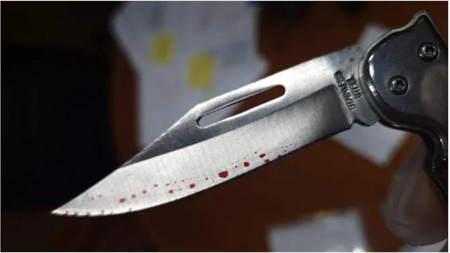 couteau