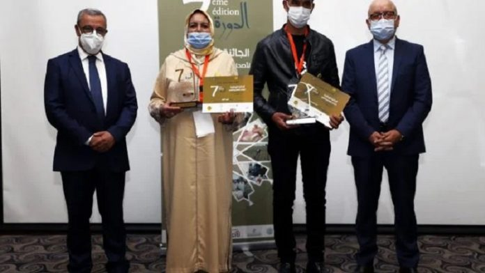 lauréats