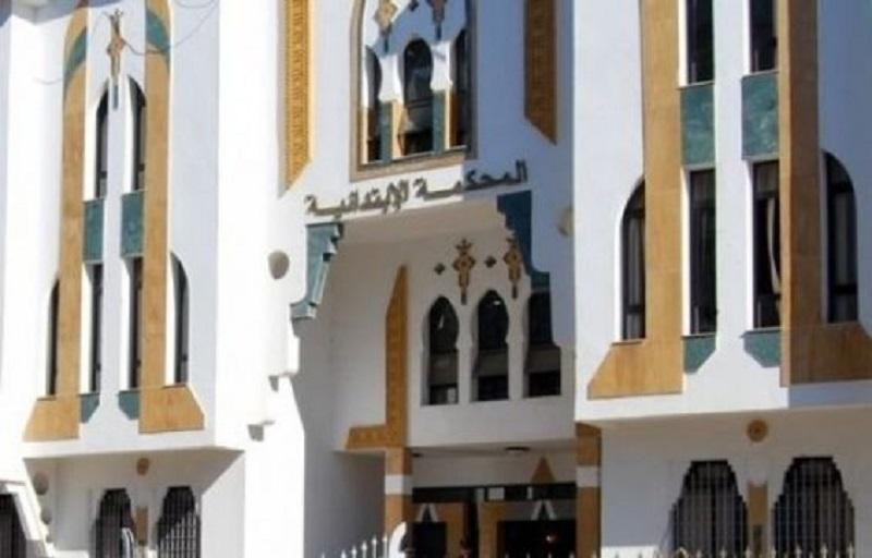 tribunal de première instance d'Al Hoceima