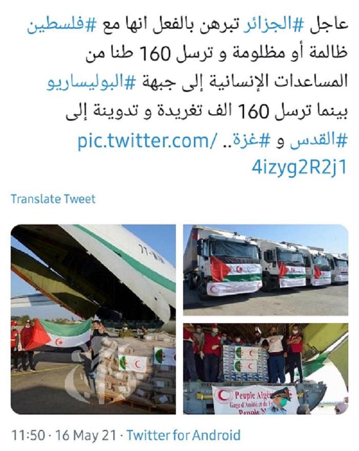Algérie Gaza