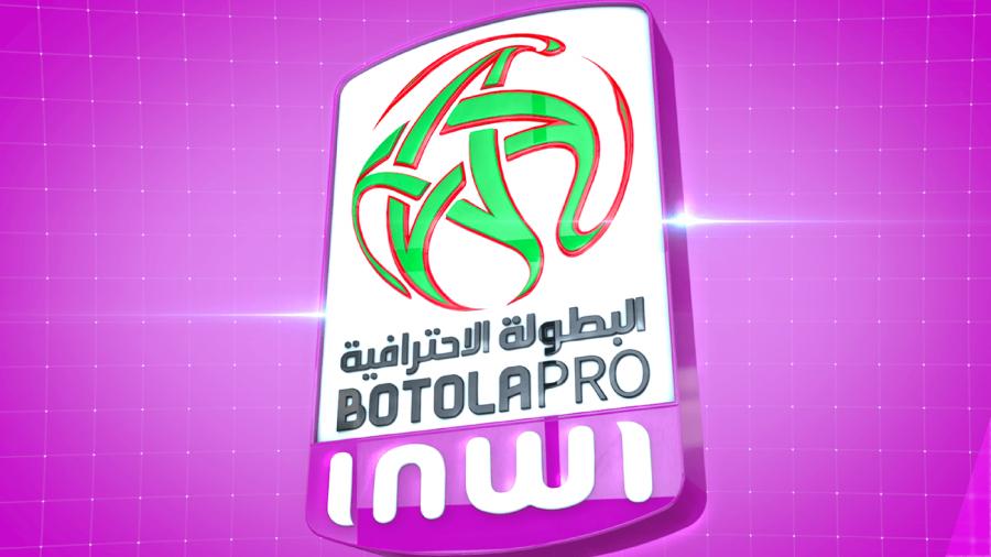 Botola Pro D1