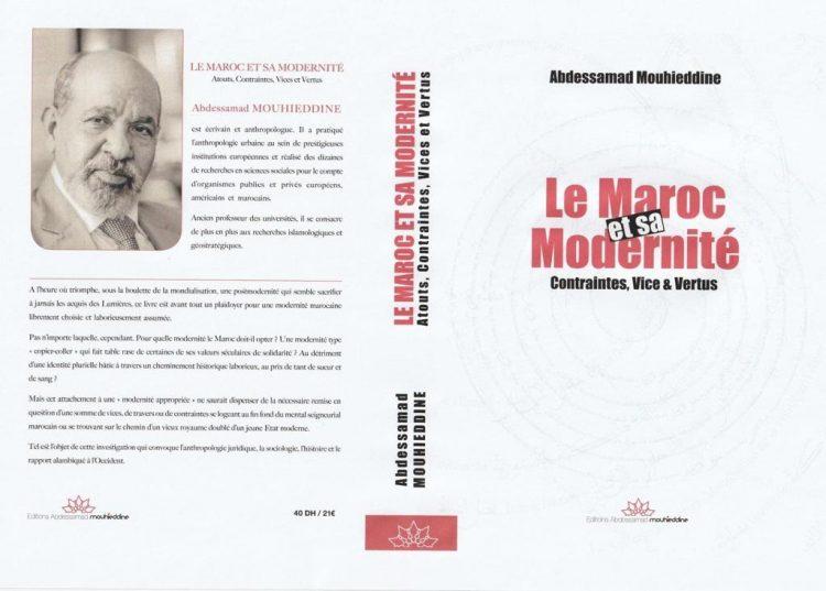 Abdessamad MOUHIEDDINE