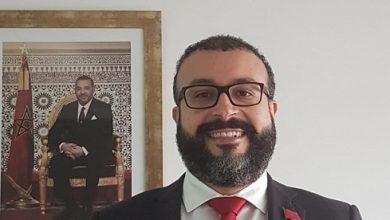 Amine Laghidi