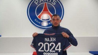 Kaïs Najeh