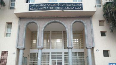 Académie dakhla