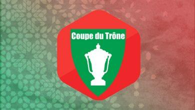 Coupe du Trône