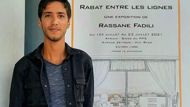 Rassane Fadili