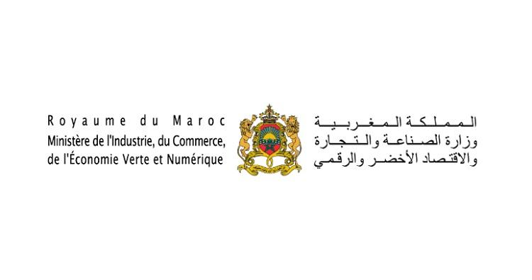 Ministère de l'Industrie