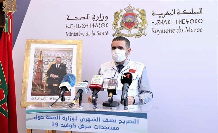 Mouad Mrabet