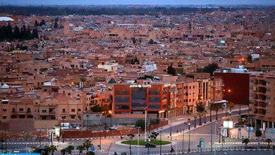 Province d'Al Haouz