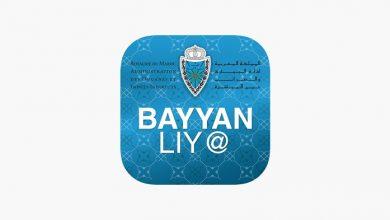 BAYYAN LIY@