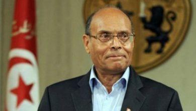 Marzouki Moncef