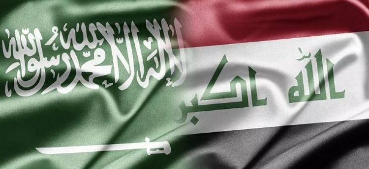 irakienne