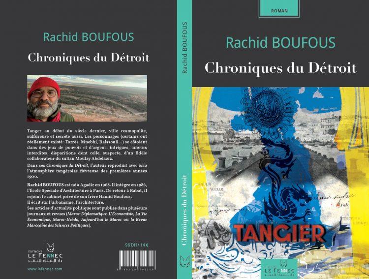 Rachid Boufous