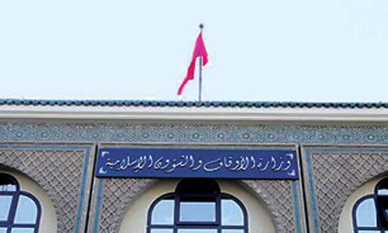 ministère des Habous et des Affaires Islamiques