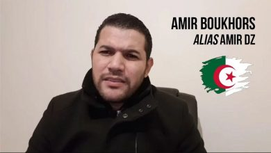 Amir DZ