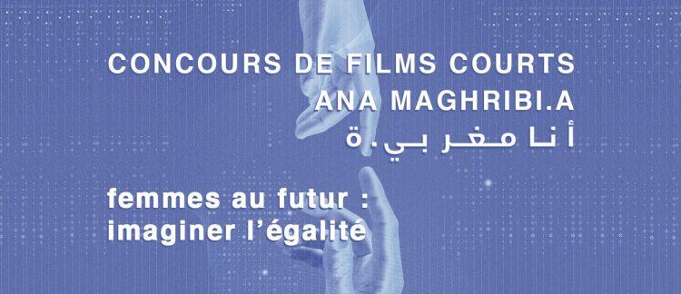 Ana Maghribi.a