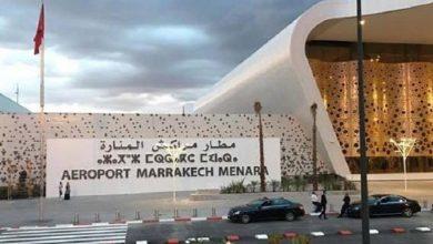 L'aéroport Marrakech-Menara