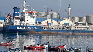 Port de Mohammedia
