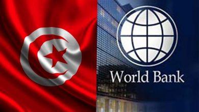 Tunisie BM